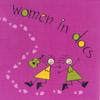 women in docs (EP)